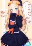 1girl abigail_williams_(fate/grand_order) absurdres bangs black_bow black_headwear blonde_hair blue_eyes blush bow commentary dress fate/grand_order fate_(series) hair_bow hair_ornament happy_birthday hat highres long_hair long_sleeves looking_at_viewer lovesexieie object_hug orange_bow parted_bangs polka_dot polka_dot_bow signature sleeves_past_fingers sleeves_past_wrists solo stuffed_animal stuffed_toy teddy_bear translation_request very_long_hair