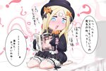1girl ? abigail_williams_(fate/grand_order) bangs barefoot bed_sheet black_bow black_dress black_headwear blonde_hair bloomers blue_eyes blush bow bug butterfly censored crossed_bandaids dress eyebrows_visible_through_hair fate/grand_order fate_(series) hair_bow hat heart highres holding insect long_hair long_sleeves mosaic_censoring neon-tetora nose_blush on_bed open_mouth orange_bow parted_bangs polka_dot polka_dot_bow pornography seiza sitting sleeves_past_fingers sleeves_past_wrists soles solo translation_request underwear very_long_hair white_bloomers
