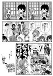 ... 6+girls ahoge akebono_(kantai_collection) architecture bandaid bandaid_on_face bangs baozi bell bottle bow braid cardboard_stand closed_eyes comic dango e16a_zuiun east_asian_architecture eggplant elbow_gloves fairy_(kantai_collection) fang fish flower food fruit fujinami_(kantai_collection) glasses gloves greyscale hachimaki hair_bell hair_bobbles hair_bow hair_flower hair_ornament hands_on_lap hands_together happi hat headband highres hyuuga_(kantai_collection) index_finger_raised japanese_clothes jizou kaga_(kantai_collection) kantai_collection long_hair long_sleeves maikaze_(kantai_collection) melon mikazuki_(kantai_collection) mochizuki_(kantai_collection) mogami_(kantai_collection) monochrome multiple_girls muneate naganami_(kantai_collection) neckerchief nejiri_hachimaki oboro_(kantai_collection) open_mouth otoufu parted_bangs peach pleated_skirt ponytail praying rice_hat samidare_(kantai_collection) sazanami_(kantai_collection) school_uniform serafuku shirt short_hair short_sleeves side_ponytail skirt sleeping sleeveless sleeveless_shirt spoken_ellipsis steel_ingot surprised suzukaze_(kantai_collection) sweatdrop sweet_potato thighhighs tofu translated twintails umikaze_(kantai_collection) ushio_(kantai_collection) vase very_long_hair vest wagashi watermelon wide_sleeves window wristband