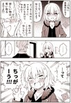 ... 1boy 1girl ahoge alternate_costume amasawa_natsuhisa anger_vein blush comic commentary_request facial_hair fate_(series) feather_trim hand_on_hip hands_up highres james_moriarty_(fate/grand_order) jeanne_d'arc_(alter)_(fate) jeanne_d'arc_(fate)_(all) jewelry monochrome mustache necklace open_mouth shaded_face short_hair smirk spoken_ellipsis sweatdrop translation_request