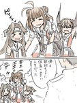 /\/\/\ 1boy 2koma 3girls admiral_(kantai_collection) antenna_hair arms_up black_gloves black_neckwear black_skirt blush_stickers buttons clenched_hand closed_eyes comic commentary crying crying_with_eyes_open double_bun elbow_gloves epaulettes eyebrows_visible_through_hair forehead_protector gloves hair_ornament hair_tubes highres jintsuu_(kantai_collection) kantai_collection long_hair military military_uniform multiple_girls naka_(kantai_collection) naval_uniform neckerchief pleated_skirt poyo_(hellmayuge) rectangular_mouth remodel_(kantai_collection) sailor_collar sendai_(kantai_collection) sidelocks skirt skirt_lift speech_bubble sweat tears translated two_side_up uniform white_gloves white_sailor_collar younger