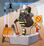 1girl absurdres animal_ears_helmet arknights black_gloves brown_hair commentary_request english_text fire_axe fire_helmet fire_jacket firefighter gloves highres kneepits large_tail looking_at_viewer moon_(1634142372) one_eye_closed oxygen_tank road_sign shaw_(arknights) short_hair shorts sign solo squirrel_girl squirrel_tail tail traffic_cone translation_request