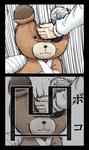 2koma bandages boko_(girls_und_panzer) cast chop comic furigana girls_und_panzer kakizaki_(chou_neji) kanji motion_lines nishizumi_miho pun stuffed_animal stuffed_toy teddy_bear translated
