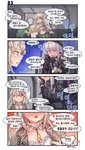 4girls 4koma :o aningay bangs beret black_headwear black_jacket blonde_hair blue_eyes blush breasts brown_hair brown_jacket character_request closed_mouth collarbone comic desert_eagle_(girls_frontline) eyebrows_visible_through_hair girls_frontline gloves grey_gloves hair_between_eyes hat heterochromia highres holding jacket korean_text long_hair mdr_(girls_frontline) medium_breasts multicolored_hair multiple_girls nose_blush open_mouth parted_lips pink_eyes red_hair round_teeth silver_hair streaked_hair sweat teeth thighhighs translation_request trembling twitter_username two_side_up upper_teeth very_long_hair wavy_mouth white_legwear yellow_eyes