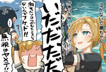 ... 2girls :d abukuma_(kantai_collection) ahoge anger_vein black_gloves black_hair blonde_hair blue_eyes blue_sky brown_eyes bruise cloud cloudy_sky comic commentary_request double_bun fingerless_gloves gloves hair_pull injury kantai_collection long_hair machinery multiple_girls negahami ocean open_mouth remodel_(kantai_collection) school_uniform serafuku sky smile sweat translated twintails ushio_(kantai_collection)