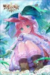 1girl age_of_ishtaria animal_ears blue_eyes blue_flower blush boots cliff closed_mouth commentary_request day dress flower frog hair_flower hair_ornament hairclip leaf long_hair looking_at_viewer mizushirazu pink_hair plant rain raisin_(fruit) sitting smile snail tree watermark wet wet_clothes white_dress