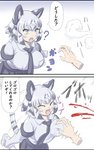 /\/\/\ 1girl 2koma ? ^_^ animal_ears bangs blood breast_grab breast_pocket breasts check_translation closed_eyes clueless comic commentary_request disembodied_limb extra_ears eyebrows_visible_through_hair fang gloves grabbing grey_hair guided_breast_grab highres kemono_friends motion_lines multicolored_hair necktie open_mouth partially_translated pocket shirt short_hair short_sleeves sidelocks silver_eyes silver_hair skirt smile sound_effects sweat sweating_profusely tail tiger_ears tiger_tail translation_request trembling two-tone_hair upper_teeth white_tiger_(kemono_friends) zetsu_(zyej5442)