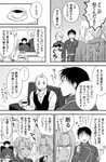 1girl 2boys aiguillette amestris_military_uniform anger_vein black_hair book coat comic couch cup desk edward_elric fullmetal_alchemist greyscale hanayama_(inunekokawaii) hand_on_own_face highres holding holding_book holding_cup military military_jacket military_uniform monochrome multiple_boys ponytail riza_hawkeye roy_mustang short_hair translated uniform window
