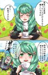 1boy 1girl blue_sky brother_and_sister closed_eyes cloud comic cup curly_hair fire_emblem fire_emblem:_three_houses flayn flower green_eyes green_hair gumo_(touka1524) holding long_hair long_sleeves open_mouth plate seteth short_hair siblings sky teacup translation_request tree_branch