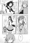 3girls animal_ears ashiroku_(miracle_hinacle) bow brooch cape comic dress drill_hair greyscale hair_bow head_fins highres imaizumi_kagerou japanese_clothes jewelry kimono long_hair mermaid monochrome monster_girl multiple_girls off-shoulder_dress off_shoulder scan sekibanki short_hair tail touhou translated wakasagihime wolf_ears wolf_tail