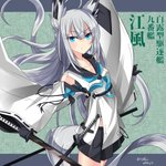 1girl ahoge animal_ears azur_lane bangs black_gloves black_skirt blue_eyes blue_neckwear blush breasts closed_mouth commentary_request dated dress eyebrows_visible_through_hair gloves hair_between_eyes hebitsukai-san highres holding holding_sword holding_weapon katana kawakaze_(azur_lane) long_hair long_sleeves neckerchief pleated_skirt ribbon-trimmed_sleeves ribbon_trim silver_hair skirt small_breasts solo sword tail translation_request twitter_username very_long_hair weapon white_dress wide_sleeves