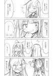3girls :3 :d blush bow cellphone crescent crescent_hair_ornament detached_sleeves hair_bow hair_ornament hair_ribbon hairband holding ichimi kamikaze_(kantai_collection) kantai_collection kongou_(kantai_collection) long_hair meiji_schoolgirl_uniform monochrome multiple_girls nagatsuki_(kantai_collection) nontraditional_miko open_mouth phone ribbon school_uniform serafuku sketch smartphone smile sweat translated