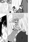2girls blush comic frown greyscale hane_(hanegoya) hat kazami_yuuka monochrome multiple_girls pointy_ears rain shameimaru_aya short_hair sitting skirt tokin_hat touhou translated tree umbrella wet wet_clothes