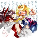 2girls alice_margatroid anger_vein ascot bangs bare_shoulders blonde_hair blue_dress blush bow brown_hair clenched_hands clothes_grab detached_sleeves dress fuuga_(perv_rsity) green_eyes hair_bow hairband hakurei_reimu highres looking_at_another multiple_girls open_mouth red_bow red_hairband short_hair sweat tearing_up thought_bubble touhou translation_request upper_body wall_of_text white_background yellow_neckwear