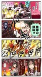 4koma 6+girls aqua_hat bare_shoulders battleship_water_oni beret black_hair brown_hair central_hime check_translation choukai_(kantai_collection) comic commentary glasses hairband hat headbutt headgear hiei_(kantai_collection) highres horn ido_(teketeke) japanese_clothes kantai_collection kirishima_(kantai_collection) long_hair machinery multiple_girls nisshin_(kantai_collection) nontraditional_miko o_o remodel_(kantai_collection) revision shaded_face shinkaisei-kan short_hair speech_bubble speed_lines torn_clothes translation_request turret white_skin wide_sleeves