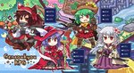 4girls alternate_costume animal_ears ascot bandolier boots brooch brown_hair building capelet card cherry_blossoms chibi cowboy_boots cowboy_hat crescent dress dual_wielding earth flower frills green_hair gun hair_flower hair_ornament hakama handgun hat head_scarf imaizumi_kagerou japanese_clothes jewelry kazami_yuuka kimono kishin_sagume long_hair long_sleeves lotus multiple_girls nagae_iku ninja one_eye_closed open_mouth pentagram plaid plaid_skirt plaid_vest pote_(ptkan) purple_hair red_eyes red_mage_(cosplay) river samurai scarf shawl shirt short_hair shotgun silver_hair single_wing skirt skirt_set smile space staff sunflower tail torii touhou translated vest weapon wings wolf_ears wolf_tail yin_yang