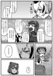 5girls african_wild_dog_(kemono_friends) animal_ears bear_ears black_hair blush brown_bear_(kemono_friends) closed_eyes eating eurasian_eagle_owl_(kemono_friends) flying_sweatdrops godzilla greyscale highres kemono_friends kishida_shiki laughing long_hair monochrome multiple_girls northern_white-faced_owl_(kemono_friends) open_mouth paper shin_godzilla short_hair skull spicy sweatdrop tagme tears translation_request writing