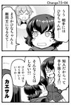2koma 4girls blush caesar_(girls_und_panzer) carpaccio comic girls_und_panzer greyscale kawashima_momo monochrome monocle multiple_girls ooarai_military_uniform saemonza scarf short_hair sutahiro_(donta) translated turn_pale