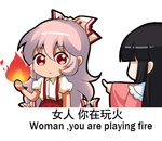 2girls black_hair bow chibi chinese_text commentary_request cowboy_shot english_text engrish_text fire fujiwara_no_mokou hair_between_eyes hair_bow holding houraisan_kaguya long_hair long_sleeves looking_at_another lowres multiple_girls pants pink_hair pink_shirt pointing puffy_short_sleeves puffy_sleeves ranguage red_eyes red_pants shangguan_feiying shirt short_sleeves sidelocks simple_background suspenders too_literal touhou translated very_long_hair white_background white_shirt