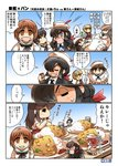6+girls =_= ahoge akagi_(kantai_collection) artist_name bangs bartender beads black_coat black_eyes black_hair black_neckwear bloated blonde_hair blouse blue_eyes blue_sky blunt_bangs bow brown_eyes brown_hair brown_vest chibi closed_mouth coat comic crossover cup curly_hair curry curry_rice cutlass_(girls_und_panzer) dark_skin day dixie_cup_hat dress_shirt drinking_glass eating emphasis_lines eyebrows_visible_through_hair facing_another flint_(girls_und_panzer) food frown girls_und_panzer hair_bow hair_over_one_eye hands_on_hips hat hat_feather hisahiko holding holding_pipe holding_tray isuzu_hana kantai_collection loafers long_hair long_sleeves looking_at_another looking_at_viewer lying maid_headdress meme military_hat miniskirt multiple_girls murakami_(girls_und_panzer) navy_blue_legwear navy_blue_neckwear neckerchief nishizumi_miho ogin_(girls_und_panzer) on_back ooarai_naval_school_uniform ooarai_school_uniform open_clothes open_coat open_mouth outdoors pipe pleated_skirt prayer_beads print_legwear red_bow red_eyes red_hair rice rum_(girls_und_panzer) sailor sailor_collar school_uniform seiza serafuku shirt shoes short_hair shouting silver_hair sitting skirt sky smile smirk socks spoon standing sweatdrop table translation_request tray v-shaped_eyebrows vest water white_blouse white_footwear white_headwear white_shirt white_skirt