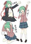 ... 1girl :d :t ^_^ alternate_costume animal_ears arm_up belt black_footwear black_pants blazer blue_skirt brown_jacket clenched_hands closed_eyes commentary_request contemporary covering_head cropped_legs eyebrows_visible_through_hair full_body gakuran green_eyes green_hair green_skirt hair_between_eyes head_tilt headband highres igakusei jacket kasodani_kyouko kneehighs loafers long_sleeves looking_at_viewer miniskirt multiple_views navel necktie open_clothes open_mouth pants plaid plaid_skirt pleated_skirt red_headband red_neckwear sarashi school_uniform shoes short_hair simple_background sitting skirt smile spoken_ellipsis standing stomach striped_neckwear tears touhou translation_request wariza white_background white_legwear wing_collar