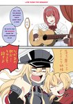 3girls absurdres acoustic_guitar anchor_choker anger_vein ark_royal_(kantai_collection) bangs bismarck_(kantai_collection) blank_eyes blonde_hair blunt_bangs breasts cleavage_cutout clenched_hand closed_eyes comic commentary elbow_gloves english fingerless_gloves flower gloves guitar hair_between_eyes hat heart highres instrument iron_cross kantai_collection large_breasts long_hair long_sleeves low_twintails lyrics microphone multiple_girls music musical_note no_hat no_headwear open_mouth orange_hair peaked_cap prinz_eugen_(kantai_collection) rose rukialice shaded_face short_hair_with_long_locks sideboob singing sleeveless sweat sweating_profusely tiara translated twintails white_background