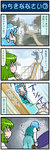 +++ 2girls 4koma artist_self-insert blue_hair closed_eyes comic commentary green_hair highres juliet_sleeves kochiya_sanae long_sleeves mizuki_hitoshi multiple_girls open_mouth puffy_sleeves real_life_insert slide smile sweat tatara_kogasa touhou translated tree water waving wet wet_clothes wet_shirt wet_skirt