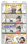4koma 5girls :> aircraft airplane akagi_(kantai_collection) blue_hakama capelet chibi chibi_inset comic commentary eating food graf_zeppelin_(kantai_collection) hair_between_eyes hakama hakama_skirt highres holding holding_food houshou_(kantai_collection) japanese_clothes kaga_(kantai_collection) kantai_collection kimono long_hair long_sleeves low_twintails megahiyo military military_uniform multiple_girls muneate no_hat no_headwear open_mouth pink_kimono ponytail prinz_eugen_(kantai_collection) red_hakama short_hair side_ponytail sidelocks smile speech_bubble tasuki translated twintails twitter_username uniform v-shaped_eyebrows