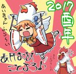 2017 2girls =_= anger_vein ascot bird chicken chicken_costume comic commentary_request cosplay detached_sleeves fang flying hakurei_reimu hakurei_reimu_(cosplay) haniwa_(leaf_garden) hat horn_ribbon horns ibuki_suika japanese_clothes multiple_girls new_year nontraditional_miko oni_horns open_mouth orange_hair ribbon rooster skirt smile standing sunburst touhou translation_request wide_sleeves year_of_the_rooster
