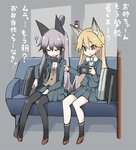 2girls animal_ears bag bangs black_bow black_bowtie black_legwear blonde_hair bow bowtie brown_eyes bus_interior closed_eyes commentary_request contemporary drooling ezo_red_fox_(kemono_friends) fox_ears game_console gradient_hair hair_between_eyes holding jacket japari_symbol kemono_friends long_hair long_sleeves multicolored_hair multiple_girls open_mouth pantyhose playing_games pleated_skirt school_bag school_uniform siblings silver_fox_(kemono_friends) silver_hair sisters sitting sketch skirt sleeping socks symbol tansuke translated white_bow white_bowtie