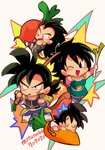 1girl 3boys ;d armor baby bardock beige_background black_eyes black_hair brothers burdock_root carrot carrying chibi closed_eyes d: diaper dragon_ball dragon_ball_minus dragon_ball_super dragon_ball_super_broly family father_and_son food frown gine happy highres holding holding_food holding_vegetable looking_at_viewer mother_and_son motunabe707070 multiple_boys nervous object_namesake one_eye_closed open_mouth radish raditz scar serious siblings simple_background sleeping smile son_gokuu spiked_hair spring_onion star sweatdrop twitter_username vegetable wavy_mouth wristband