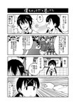 2girls 4koma :d :o baseball cardigan cellphone comic emphasis_lines flower glasses greyscale hair_ornament hairclip highres itou_hikari komiyama_kotomi looking_at_another low_twintails monochrome multiple_girls necktie opaque_glasses open_mouth phone pointing profile sakayama_shinta school_uniform smartphone smile translated twintails watashi_ga_motenai_no_wa_dou_kangaetemo_omaera_ga_warui! x_hair_ornament