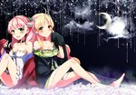 2girls 38kb_(38shiki) :d ahoge atelier_(series) atelier_ayesha atelier_escha_&_logy ayesha_altugle bare_shoulders blonde_hair blush bow braid breasts choker cleavage cloud crescent_moon escha_malier flower green_eyes hair_flower hair_ornament long_hair looking_at_viewer moon multiple_girls open_mouth pink_hair single_braid sitting smile wavy_hair yellow_eyes