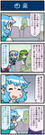 2girls 4koma artist_self-insert blue_eyes blue_hair closed_eyes comic commentary detached_sleeves frog_hair_ornament green_eyes green_hair hair_ornament heterochromia highres juliet_sleeves karakasa_obake kochiya_sanae long_hair long_sleeves microphone mizuki_hitoshi multiple_girls nontraditional_miko one-eyed open_mouth puffy_sleeves red_eyes short_hair sitting smile snake_hair_ornament sweatdrop tatara_kogasa thought_bubble touhou translated umbrella vehicle_interior vest
