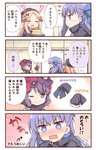 0_0 3girls 4koma :d ;) ^_^ abigail_williams_(fate/grand_order) animal bangs black_bow black_dress black_hat black_jacket black_kimono blonde_hair blue_bow blue_eyes blush bow closed_eyes closed_mouth comic commentary_request dress emphasis_lines eyebrows_visible_through_hair fate/extra fate/extra_ccc fate/grand_order fate_(series) food forehead fur_collar hair_between_eyes hair_bow hair_ornament hat heart holding jacket japanese_clothes juliet_sleeves katsushika_hokusai_(fate/grand_order) kimono long_hair long_sleeves meltlilith multiple_girls nose_blush notice_lines octopus one_eye_closed open_mouth orange_bow pancake parted_bangs profile puffy_sleeves purple_hair rioshi short_hair sleeves_past_fingers sleeves_past_wrists smile stack_of_pancakes tokitarou_(fate/grand_order) translation_request