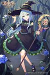 1girl adjusting_clothes adjusting_hat black_hat blue_rose blush breasts copyright_request eyebrows_visible_through_hair flower green_eyes hat highres holding holding_staff large_breasts long_hair looking_at_viewer parted_lips rose shoonear silver_hair solo staff thorns witch_hat