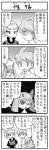 3boys 4koma alternate_costume androgynous comic gen_3_pokemon greyscale jealous kirlia male_focus mars_symbol mitsuru_(pokemon) monochrome multiple_boys pokeblock pokemoa pokemon pokemon_(creature) pokemon_(game) pokemon_rse translated yandere yuuki_(pokemon)