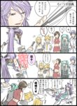 3boys 3girls 4koma blonde_hair blue_hair breasts brown_hair cleavage comic covering_face fan frsk_(ktst) green_hair hatsune_miku headphones holding holding_fan index_finger_raised kagamine_len kagamine_rin kaito kamui_gakupo laughing meiko midriff multiple_boys multiple_girls partially_translated pointing ponytail purple_eyes purple_hair scarf skirt translation_request undressing vocaloid
