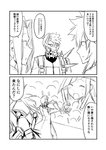 1girl 2koma 3boys blood blood_from_mouth bloody_tears brynhildr_(fate) coat comic commentary_request fate/grand_order fate_(series) ha_akabouzu highres light_stick long_hair mask microphone multiple_boys music sasaki_kojirou shoulder_spikes siegfried_(fate) sigurd_(fate/grand_order) singing spikes stage translation_request