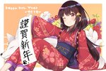 1girl 2018 ;) black_hair check_commentary chinese_zodiac commentary_request dog floral_background flower hair_ornament happy_new_year holding japanese_clothes kimono long_hair looking_at_viewer low_ponytail new_year one_eye_closed original red_eyes scroll sitting smile translated year_of_the_dog yukarite