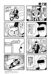 2boys 2girls 4koma :3 bald bangs battlefield bear bicycle bicycle_basket bkub black_sclera blush bow bowtie closed_eyes comic controller drifting eyebrows_visible_through_hair facial_hair goho_mafia!_kajita-kun greyscale grin ground_vehicle hair_bow hat heart in_basket jacket laser mafia_kajita monochrome multiple_boys multiple_girls mustache riding rubble science_fiction shirt short_hair sign simple_background smile smoke speech_bubble speed_lines spiked_hair sunglasses sweatdrop talking translation_request two-tone_background ufo virtual_reality vr_visor watch