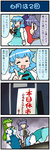 3girls 4koma :< animal_ears artist_self-insert blue_hair breasts capelet closed_eyes comic cowering detached_sleeves dress faceless faceless_female frog_hair_ornament gem green_hair grey_dress hair_ornament heterochromia highres jewelry juliet_sleeves karakasa_obake kochiya_sanae large_breasts long_sleeves mizuki_hitoshi mouse_ears multiple_girls nazrin necklace open_mouth pendant puffy_sleeves real_life_insert red_eyes shirt sign skirt smile snake_hair_ornament tatara_kogasa touhou translated trembling umbrella vest