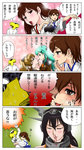 akagi_(kantai_collection) aqua_hair blood brown_hair comic hair_ornament hairclip highres japanese_clothes kaga_(kantai_collection) kantai_collection kumano_(kantai_collection) long_hair masamune_yukari multiple_girls muneate nagato_(kantai_collection) nosebleed pocky pocky_kiss shared_food short_hair side_ponytail suzuya_(kantai_collection) t-head_admiral translated yuri