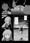 2girls animal_ears bangs blood blood_on_face bunny_ears comic finger_gun floppy_ears greyscale hair_between_eyes hat long_sleeves monochrome multiple_girls open_mouth outstretched_arms pleated_skirt reisen_udongein_inaba ringo_(touhou) ruurara short_hair short_sleeves skirt standing touhou translated