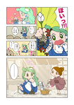 2girls brown_eyes brown_hair comic flower flying_sweatdrops frog_hair_ornament green_eyes green_hair hair_ornament karaagetarou kochiya_sanae looking_at_viewer multiple_girls short_hair snake_hair_ornament touhou translated