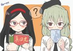 2girls ? alternate_hairstyle anchovy anzio_school_uniform bangs beret bespectacled black_hair black_headwear black_neckwear blouse blush book bottle braid brown_eyes closed_mouth commentary covered_mouth crossed_arms dress_shirt frown girls_und_panzer glasses green_hair hair_down hairband hat highres holding holding_bottle long_hair long_sleeves looking_at_another multiple_girls necktie ooarai_school_uniform orange_background outside_border red-framed_eyewear red_eyes red_hairband round_eyewear saemonza school_uniform scroll serafuku shirt single_braid standing sweatdrop thought_bubble twitter_username white_blouse white_shirt yabai_gorilla