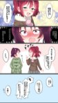 ... 2girls absurdres blush coat comic full-face_blush fur_trim green_eyes hands_in_pockets heart highres kazuno_leah kurosawa_ruby looking_at_another love_live! love_live!_sunshine!! multiple_girls open_mouth purple_eyes purple_hair red_hair rinne_(mizunosato) smile sparkle_background spoken_ellipsis star sweat thought_bubble translation_request twintails