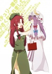 2girls bad_id bad_pixiv_id bespectacled book bored bow braid carrying china_dress chinese_clothes dress fujisaki_miyabi glasses hair_bow happy hat height_difference hong_meiling long_hair multiple_girls patchouli_knowledge profile purple_hair red_hair take_it_home touhou transparent wall_of_text yellow_eyes younger