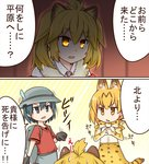 animal_ears black_hair bucket_hat comic hair_between_eyes hat hat_feather kaban_(kemono_friends) kemomix kemono_friends lion_(kemono_friends) lion_ears multiple_girls red_shirt serval_(kemono_friends) serval_ears serval_print serval_tail shirt short_hair striped_tail tail translated wavy_hair yellow_eyes
