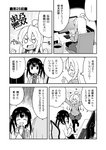 ... 2girls :d >_< ^_^ ahoge blush closed_eyes collared_shirt comic commentary_request genderswap genderswap_(mtf) greyscale hair_ornament hair_ribbon hairclip heart holding index_finger_raised keyboard_(computer) labcoat long_hair long_sleeves monitor monochrome multiple_girls nekotoufu no_shoes o_o onii-chan_wa_oshimai open_mouth oyama_mahiro oyama_mihari pantyhose profile ribbon seat shirt sitting skirt smile spoken_ellipsis standing standing_on_one_leg translation_request twintails very_long_hair xd